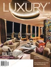 Luxury Las Vegas - February 2016